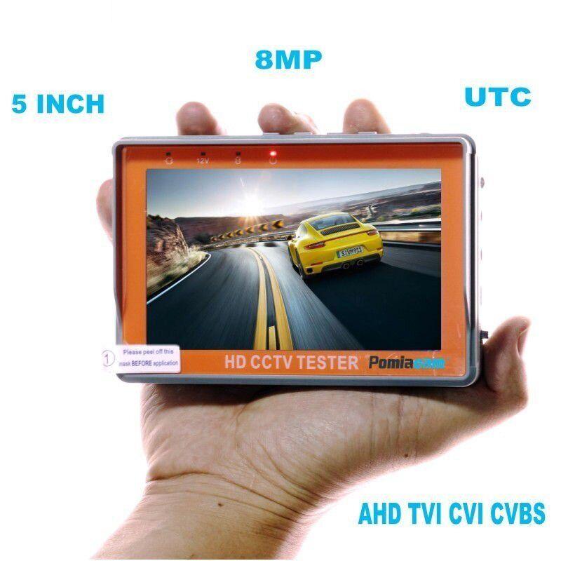 Видеотестер - портативный монитор для настройки видеокамер Pomiacam IV5, AHD TVI CVI CVBS 8 Мп